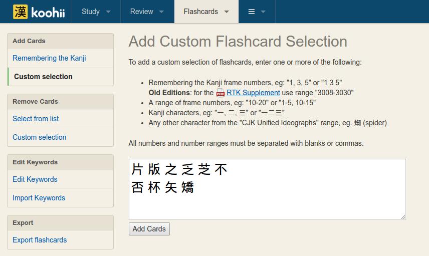 Learn more - Kanji Koohii